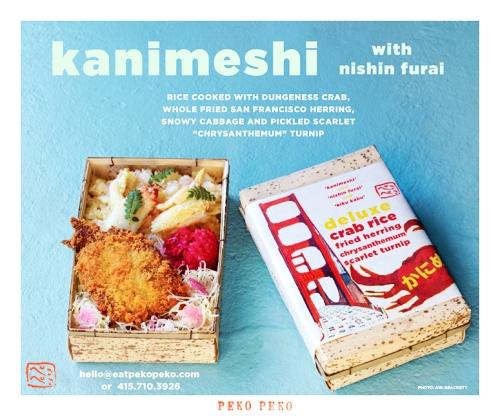 Kanimeshi2013web